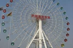 宁波杭州湾湿地公园特价门票团购优惠票多少钱
