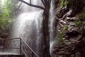 秦皇岛出发去京东大峡谷大溶洞2日游