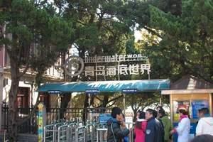 青岛烟台蓬莱威海3日游旅游报价