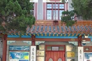 山东全线七天 泰安 济南 曲阜 青岛 蓬莱 威海全线7日游
