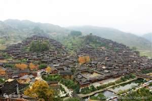懷化到貴州旅游 探秘黔東南 西江、榕江、從江、黎平五日游
