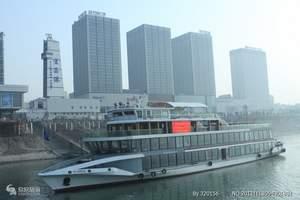宜昌三峡人家、两坝一峡两日游旅游攻略 可接东站