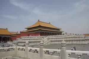 北京、天津单飞单卧纯玩六日游