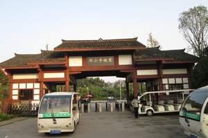 从广元到重庆|广元去重庆+长江三峡往返6日游|广元到长江三峡