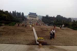 上海到南京旅游 夫子庙 中山陵 古都南京二日游 W14