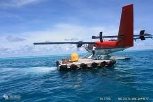 马尔代夫旅游攻略 西安去马尔代夫旅游报价 马尔代夫快乐岛6天
