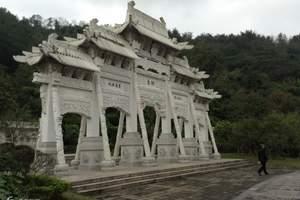 山东烟台山公园