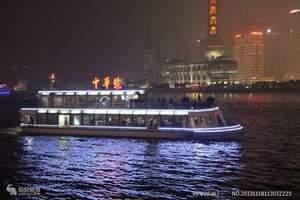 西安去上海旅游线路 西安到宁波旅游 华东常州乌镇千灯双飞6日