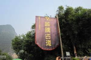 太原到桂林旅游:五星品味豪华版至尊游桂林双飞五日