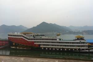 长江三峡涉外船_龙系列_龙腾璀璨【三国号四星】三峡四日游