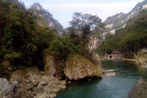 南江大峡谷观光一日游