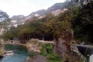 南江大峡谷