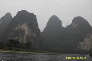 桂林旅游景点排名 青岛到桂林双飞五日游(穿越阳朔)
