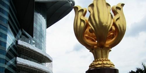 金紫荆广场