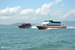 珠海九州港到香港往返船票,香港往返船票,九洲港船票