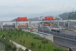 长江三峡旅游_长江三峡旅游价格_长江三峡旅游预订_往返四日游