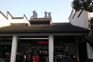 小学生夏令营_2015寒假夏令营_成都到华东夏令营双卧9日游