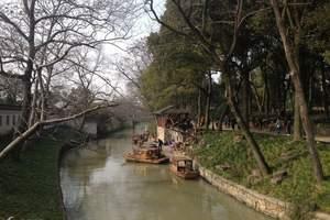 宁波出发到杭州、乌镇二日游 乌镇旅游天天发 宁波独家发团
