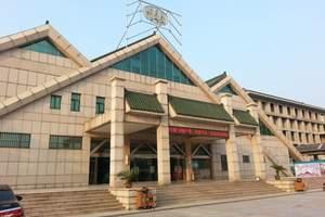 茅山新四军纪念馆