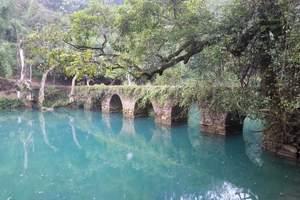 【惠州到贵州】黄果树瀑布·西江千户·荔波小七孔·青岩古镇五日