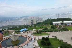 长江三峡往返五日游_长江三峡最短夕阳红_精华景点【大环湖】