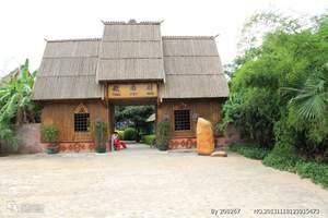济南出发旅游_济南出发柬埔寨越南探索7日游_济南旅行社旅游