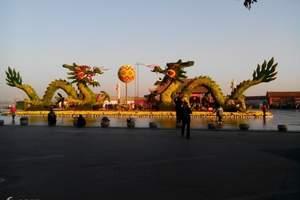长春到夕阳红旅游  长春到山西 陕西河南三省连线全景14日游