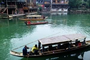 【零消费B4线】杨家界、金鞭溪、黄龙洞 玻璃栈道 凤凰8日游