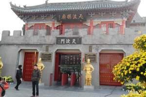 开封一日游(含包公祠、铁塔、天波杨府)|郑州到开封一日游费用