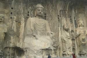北京到河南龙门石窟少林寺一日游多少钱 河南旅游景点 纯玩的