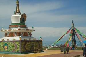 西安到青海旅游线路 青海湖、塔尔寺双卧四日游
