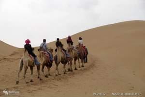 内蒙古草原旅游-内蒙古希拉穆仁草原、库布其沙漠青城4日自助游
