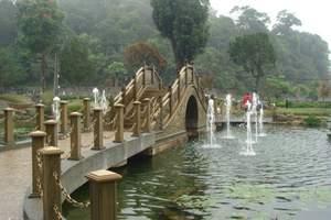 【台湾旅游报价】台湾8日游|从北京到台北阿里山旅游团多少钱