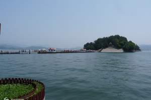 杭州西溪+宋城(含表演)+千岛湖+西塘+绍兴四日游--住如家