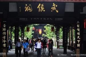 汉中旅游攻略 西安去汉中旅游线路 汉中经典两日游