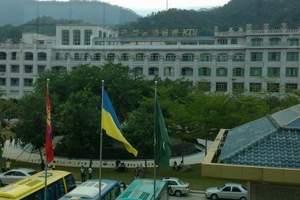 深圳公司包团去龙门-塔山森林公园、龙门铁泉、黄金汤泉1天