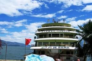 奉节到宜昌游船,奉节到宜昌要多久,晚上登船第二天到宜昌二日游