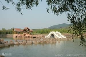 青岛周边游 竹泉村  沂水地下大峡谷 天上王城纯玩二日游
