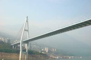 涉外5星豪华游船 武汉出发宜昌+重庆+长江三峡动车5日游