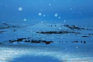 【周末去哪玩】承德到兴隆天桥峪冰瀑一日游