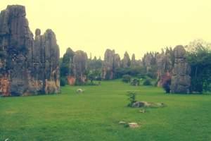 沈阳到野三坡旅游、石家庄、野三坡双动4日游