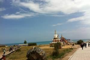 青海旅游攻略 西安到青海旅报价 西部之旅情迷腾格里双卧四日游