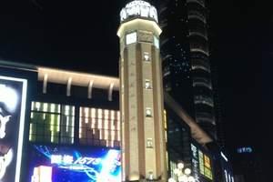 重庆山城风光一日游_含白公馆 渣滓洞 磁器口 三峡博物馆
