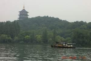 武汉出发到华东 灵山大佛+乌镇、南浔、木渎三水乡5日游