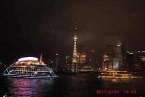 宁波出发到杭州上海二日游(杭州结束) 杭州、上海二日游