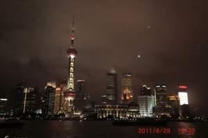 沈阳到华东五市旅游多少钱_3月份沈阳去华东旅游双飞6日价格