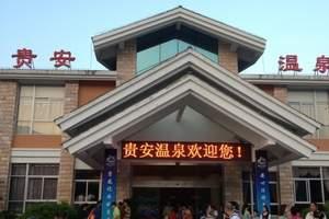 福州自驾到连江贵安温泉一日游怎么走|福州去贵安门票|福州温泉