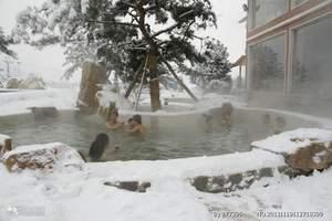 [张北滑雪旅游]张北滑雪温泉两日游_去张北草原滑雪旅游团