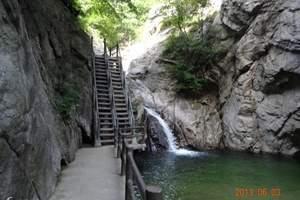 鲁山龙潭峡