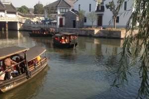 上海到西塘旅游 浪漫古镇 西塘二日游
